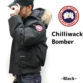 2020FW最新 canada goose [ CHILLIWACK BOMBER FF ] カナダグース チリワック ボンバー 【メンズ】【 BLACK 】canadagoose fusion fit アジア人に合わせたフィット【フュージョンフィット】 7999MAチリワック パーカー パーカ メンズ ダウン