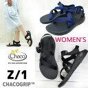 【WOMEN'S】定番 chaco サンダル レディース Women's Z/1 独自に開発したCHACOGRIPソール chaco サンダル【 BLACK 】【 INDIGO 】 ch…