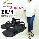 【WOMEN'S】 国内正規品 細身のWストラップが特徴のZX1 CHACO ( チャコ ) Women's ZX/1 (CHACO(チャコ)独自に開発したCHACOGRIPソ…