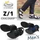 【メンズ】定番 CHACO チャコ サンダル Men's Z/1 独自に開発したCHACOGRIPソール ) chaco サンダル【 BLACK 】【 INDIGO 】 Z1 …