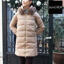 【2017FW 最新モデル】【国内正規商品】*マットな質感 *軽くて暖かい デュベティカ レディースダウンジャケット DUVETICA LEXY レディ…