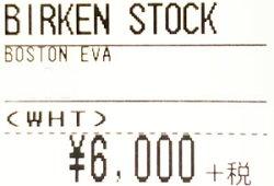 【★】ビルケンシュトックボストンeva【幅狭36〜39サイズ】birkenstockbostonevaビルケンevaボストン【WHITE】【BLACK】幅狭レディース対応イーブイエーエヴァ在庫処分