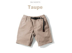 TAUPE2019SS