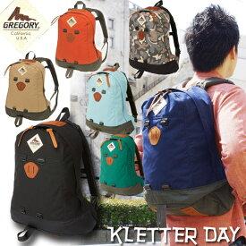 クレッターデイ ☆通勤通学にもオフにも♪持つ人のスタイルに馴染む人気 グレゴリー リュック GREGORY : グレゴリー Sunbird ( サンバード シリーズ ) : Kletter Day