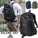 Acendday-1