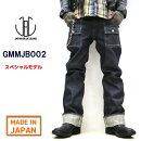 GMMJB002