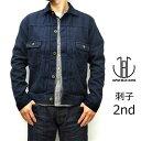 ジャパンブルージーンズ 刺子ジャケット 2nd TYPE 11oz インディゴ刺子 【 J382922 】 JAPAN BLUE JEANS日本製 JAP…