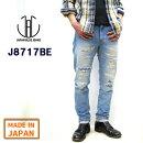 JB8717BE・ビバリー