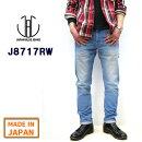 J8717RW