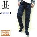 Jb hitp0601 1