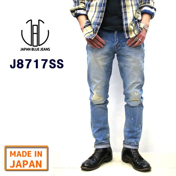 J8717SS 新品番でSML表記に【正規販売代理店】【送料無料】 ジャパンブルージーンズ CALIF. SUNSET / サンセット [ 12oz ] 【チェーンステッチにて丈つめ無料】 テーパード プレップ カット JAPAN BLUE JEANS JAPANBLUE 加工 デニム ジーンズ カリフシリーズ JB2301