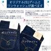 Japan blue jeans * tapered * JAPAN BLUE JEANS [JB 0406 TAPERED 14.0 oz] servitchtatpard JAPAN BLUE Japan blue JAPAN BLUE Japan blue