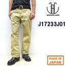 JB1600・チノ
