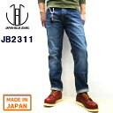 Jb2311 ory7