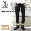 Jb6104 1