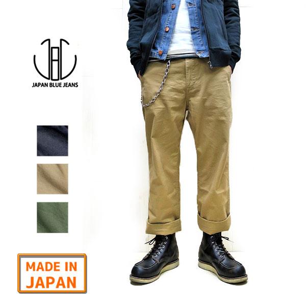 【正規販売代理店】【交換1回片道無料♪】 ジャパンブルージーンズ ルーズチノ メンズ [JB7053] [ ブルックリンチノ ] JAPAN BLUE JEANS 【丈つめ無料】JAPAN BLUE ジャパンブルー チノパン メンズ 綿100%