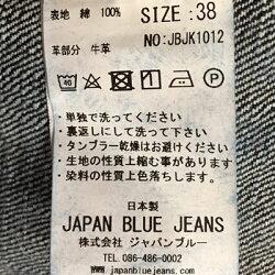 【送料無料】ジャパンブルージーンズ【JBJK1012-J(ID)】JAPANBLUEJEANS16.5ozヴィンテージセルヴィッチ(モンスター)日本製ビンテージセルビッチJAPANBLUEGジャンデニムジャケットインディゴワンウォッシュ