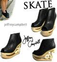 Skate bktop