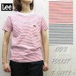 【メール便ネコポスご指定可】2016SS【leeロゴt】【Lee】PACKPOCKETT-SHIRTS(ユニセックス)パックtleetシャツレディース