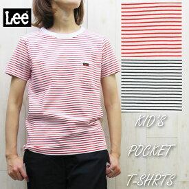 【1点までメール便ネコポスで発送】 【 lee ロゴ t 】 【 Lee 】 POCKET T-SHIRTS (キッズ 160cm) lee tシャツ レディース 【160cm】 ボーダー