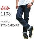 【13.7オンス】【正規販売代理店】 FULL COUNT [ フルカウント ] [ #1108 / 13.7oz ] STRAIGHT LEGS( ストレートレッ…