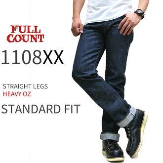 FULL COUNT[两击三球][#1108XX/15.5oz]STRAIGHT LEGS HEAVY OZ(直率的腿重的盎斯)标准合身☆Made in Japan两击三球牛仔裤两击三球1108