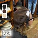 【神戸 正規取扱店】THE H.W.DOG&CO. ザ エイチ ダブリュー ドッグアンドコー ベレー帽WGR BERET 【 D-00428 】【 …