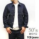 TCB New 50's Gジャン 【13.5オンス セルビッチデニム 2nd(セカンド)デニムジャケット ヴィンテージ レプリカ …