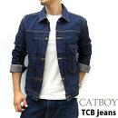 TCB・CATBOYジャケット