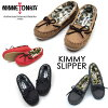 """Winter specifications slip-ons Lady's Mine Tonka where ♪ lovely warm ♪ ミネトンカモカシンレオパード MINNETONKA moccasins' synthetic kimmy slipper """"4400 4401 4406 4409 sole which it is easy to wear that the 2018FW new color charcoal joins it is warm"""