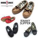 Kimmy 1