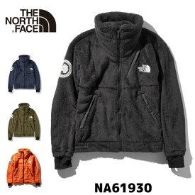 2021最新入荷分 アンタークティカバーサロフトジャケット NA61930 【 THE NORTH FACE ( ザ・ノースフェイス )】(メンズ) Antarctica Versa Loft Jacket ノースフェイス フリース メンズ
