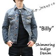 billySHIMMRINGINDIGODENIM