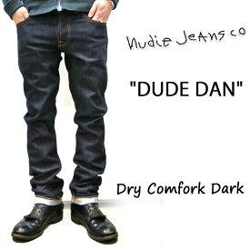 """NUDIE JEANS ( ヌーディージーンズ )【育てがいのある""""DRY""""】 DUDE DAN [ DRY COMFORT DARK ] (N760) / デュードダン 47161-1065 SKU#112529 nudie jeans DUDEDAN ヌーディージーンズ ユニセックス"""