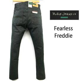 超限定 【GREEN】 NUDIE JEANS ( ヌーディージーンズ ) FEARLESS FREDDIE (フェアレスフレディー) [ ARMY COATED ] (N977) / アーミーコーテッド 48161-1420 SKU#112869 nudie jeans FEARLESSFREDDIE ヌーディージーンズ ユニセックス イタリア製