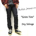 Gt dselvage2