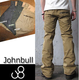 Underwear unchangeable basic silhouette johnbull John Bull ZIP underwear 11156 Japanese product made in which is particular about MADE IN JAPAN which a craftsman finishes which I wear it and can use habitually