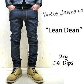 """【チェーンステッチにて裾上げ無料】育てがいのある""""DRY"""" NUDIE JEANS ( ヌーディージーンズ )LEAN DEAN [ Dry 16 Dips ] (498) / リーンディーン 43161-1071 SKU#111946 LEANDEAN nudie jeans ヌーディージーンズ メンズ レディース ジーパン デニム"""