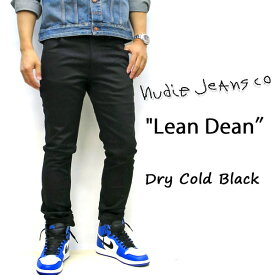 NUDIE JEANS ( ヌーディージーンズ ) LEAN DEAN (リーンディーン) [ DRY COLD BLACK ](N470) / ドライコールドブラック 50161-1015 SKU#111821 LEANDEAN ヌーディージーンズ ユニセックス NUDIE JEANS ブラックデニム