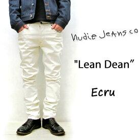 2019SS NUDIE JEANS LEAN DEAN ヌーディージーンズ リーンディーン[ ECRU (N225)] 49161-1087 SKU#112905 LEANDEAN nudie jeans ヌーディージーンズ メンズ レディース イタリア製 ホワイトデニム 白パン