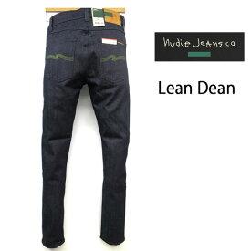 """即納【 限定 GREEN 】 NUDIE JEANS ( ヌーディージーンズ ) LEAN DEAN (リーンディーン) 育てがいのある""""DRY"""" 生デニム[ DRY GREEN ] (N979) / ドライグリーン 48161-1423 SKU#112975 nudie jeans LEANDEAN ヌーディージーンズ  ユニセックス イタリア製"""