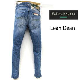 超限定 【GREEN】 NUDIE JEANS ( ヌーディージーンズ ) LEAN DEAN (リーンディーン) [ WORN IN GREEN ] (N981) / ウォーンイングリーン 48161-1426 SKU#112976 nudie jeans LEANDEAN ヌーディージーンズ ユニセックス イタリア製 グリーンコレクション