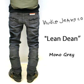 2019FW NUDIE JEANS ( ヌーディージーンズ ) LEAN DEAN (リーンディーン) [ MONO GREY ](N941) / モノグレー 50161-1051 SKU#112778 LEANDEAN ヌーディージーンズ ユニセックス NUDIE JEANS グレー ウォッシュ加工 ダメージ加工