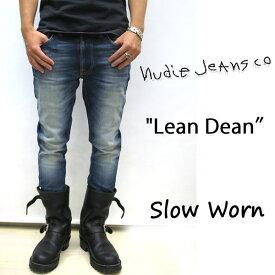 【★】在庫限りセール SALE  NUDIE JEANS LEAN DEAN [(751) SLOW WORN ]ヌーディージーンズ リーンディーン スローウォーン[45161-1170 SKU#112416 LEANDEAN nudie jeans ヌーディージーンズ メンズ レディース