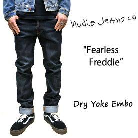"""NUDIE JEANS ( ヌーディージーンズ )【育てがいのある""""DRY""""】 FEARLESS FREDDIE [ DRY YOKE EMBO ] (N871) / フェアレスフレディー 47161-11173 SKU#112679 nudie jeans FEARLESSFREDDIE ヌーディージーンズ ユニセックス"""