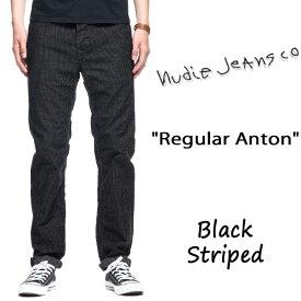 【★】在庫限りセール SALE NUDIE JEANS ( ヌーディージーンズ ) REGULAR ANTON [ BLACK STRIPED (815) ]レングス28 / レギュラーアントン [ ブラックストライプ ] 46161-2019 SKU#120119 nudie jeans REGULARANTON ヌーディージーンズ メンズ