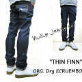 *再再入荷*【定番】NUDIEJEANS(ヌーディージーンズ)THINFINNcolor(559)ORGANICDRYECRUEMBOTHINFINNNUDIENUDIEJEANSヌーディーNUDIEJEANSヌーディー