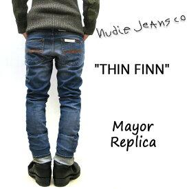 NUDIE JEANS ( ヌーディージーンズ )THIN FINN [ MAYOR REPLICA ] (N940) / シンフィン [ メイヤーレプリカ ] 48161-1219 SKU#112949 nudie jeans THINFINN ヌーディージーンズ メンズ