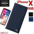 アイフォンX用・052-02230