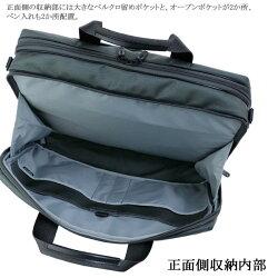 吉田カバンポーターステージビジネスバッグ2WAYブリーフケース(L)PORTERSTAGEビジネスバッグメンズB4対応PC収納吉田かばんビジネス620-08284